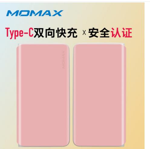 MOMAX (MOMAX) 10.000 ma Type-C hai hướng di chuyển nhanh sạc điện thoại Android sạc bảo táo hồng phi