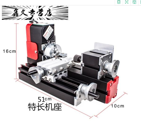 JIASHIFA Có nhiều khả năng máy công cụ kim loại siêu nhỏ [máy rời] lục hợp một máy tiện khả năng đứn
