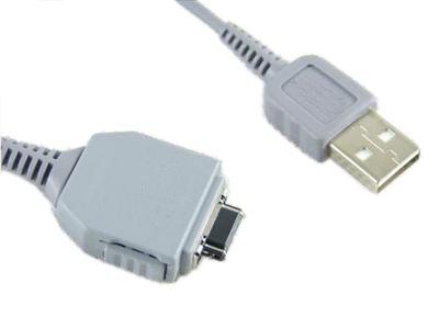 Máy ảnh kỹ thuật số   VMC - MD1 USB kết nối đường dây dẫn có thể áp dụng cho SONY cyber-shot dsc-w5