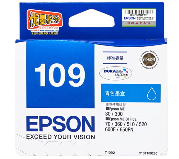 EPSON Hộp mực EPSON (Epson) T1092 xanh lông mòng C13T109280 (áp dụng ME30/300/360/510/600F/650FN/700