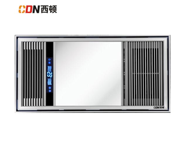 CDN Si - Đôn, tích hợp đèn chiếu sáng LED năm kết hợp một loại máy điều hòa PTC gió ấm nhiều chức nă