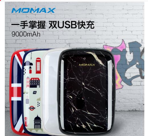 MOMAX (MOMAX) 9000 MA chuyển điện sạc bảo đôi USB đầu ra mặt áp dụng Apple Android phiến đá vỏ chai