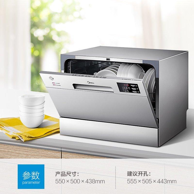Máy rửa chén   Vẻ đẹp của Midea WQP6-W3604T-CN gia dụng tự động hoàn toàn nhúng rửa bát nhỏ thông mi