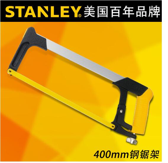 STANLEY - Stanley (Stanley) 15166 điều chỉnh cái cưa sắt chiếc cưa cái cưa sắt cưa cưa cung thủ công