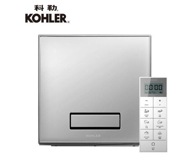 KOHLER (KOHLER) gia dụng ánh sáng nhiều chức năng và thông minh sạch máy điều khiển từ xa /77317 Suz
