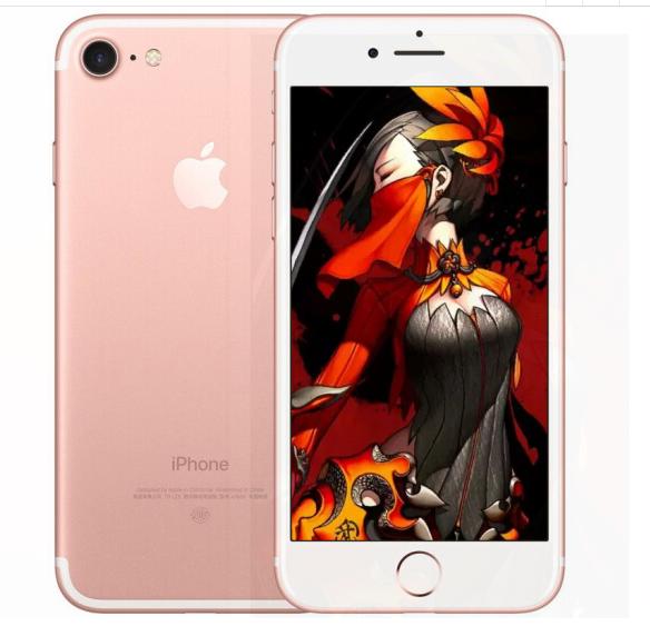 Apple (Apple) iPhone 7 (A1660) di chuyển 4G viễn thông di động vàng hồng toàn (32G ROM)