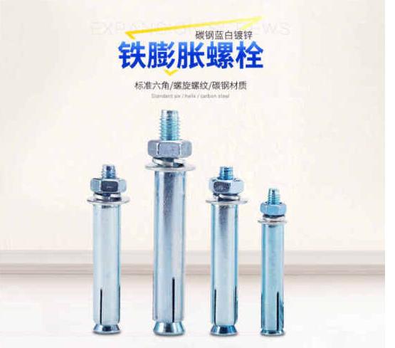 Supple kim loại Nhãn hiệu: Seok Cape (Supple) Ốc vít sưng phồng Bolt Peng, mở rộng mở rộng tấm thạch