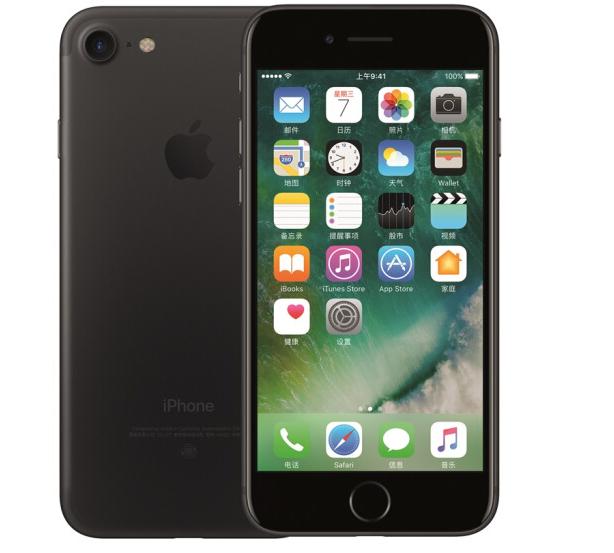 Apple iPhone 7 (A1660) 128G đen di chuyển 4G viễn thông di động