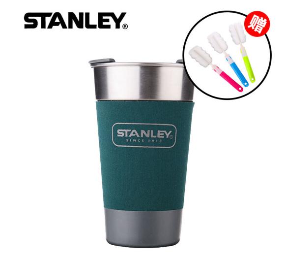 STANLEY - Stanley (STANLEY) Stanley ở ngoài bia ly thép không gỉ ly bộ xanh.