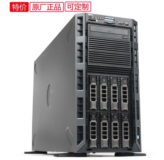 DELL Dell (DELL) T630 bis đường máy chủ máy 1 viên E5-2603V4 | 6 6 luồng hạt nhân bộ nhớ 8G 1T ổ cứn