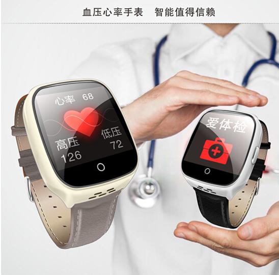 KEKE Đồng hồ thông minh KEKE đồng hồ thông minh định vị điện thoại di động ông già đồng hồ hoạt động
