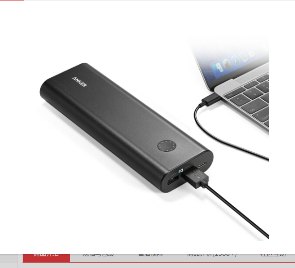 ANKER Anker Ann gam USB-C 20000+ MA chuyển điện / sạc bảo Type-C sạc điện công suất lớn di chuyển nh