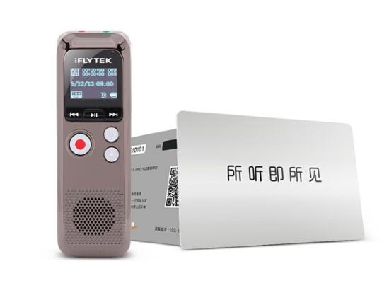 iFLYTEK Khoa đại nghe âm viết kết hợp bộ artificial Speech giây quay chữ học hiệu quả cao độ nét cao