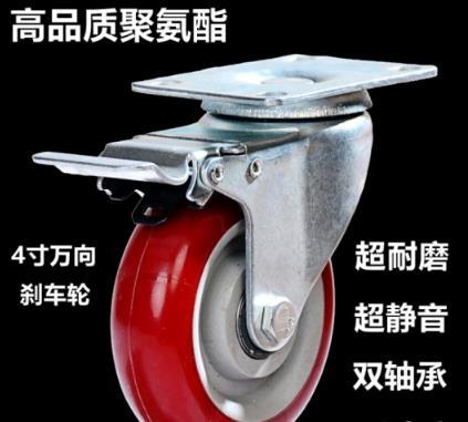 JIASHIFA Vòng 4 inch polyurethane câm phổ săm xe phanh quay bánh xe đẩy các ngăn nhỏ màu nâu đỏ bánh