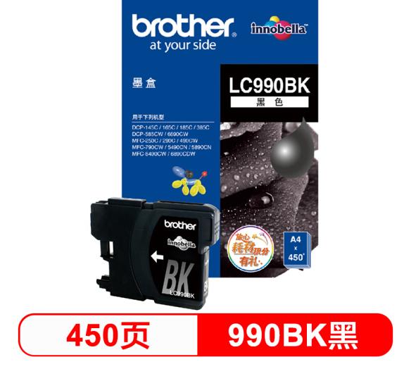 brother Người anh em (Brother) LC990BK hộp đen (áp dụng DCP-145C/165C/385C/MFC-250C/290C/490CW/790CW