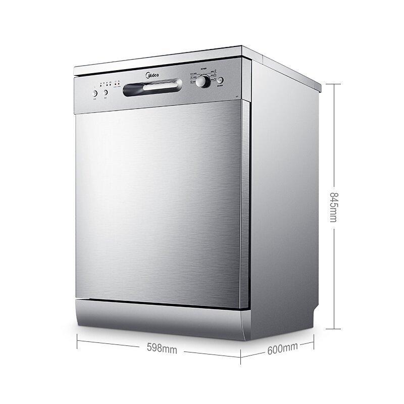 Máy rửa chén   Midea đẹp nhà rửa bát D3 12 bộ công suất lớn máy rửa bát tự động hoàn toàn độc lập 2