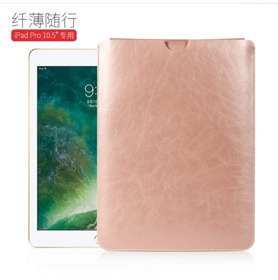 VALK VALK Apple iPad inch máy tính bảng 10.5/9.7 bảo vệ bộ bảo vệ vỏ iPad, bóp rất đơn giản. General