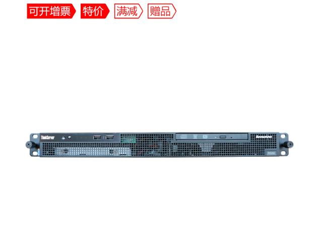 ThinkServer Liên tưởng (ThinkServer) RS260 (RS240 upgrade edition) 1U i3 máy chủ máy chủ doanh nghiệ