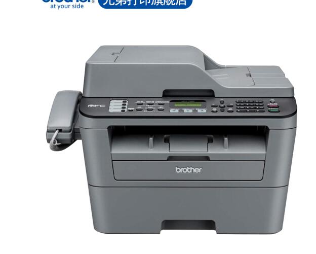 brother Người anh em MFC-7380 đen trắng có nhiều khả năng in laser quét máy fax một bản sao máy A4