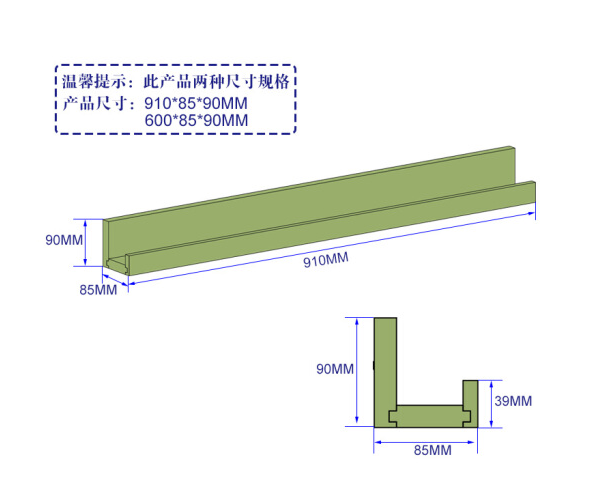 haozhanyou Biển báo đồ nội thất Được đồng đội (haozhanyou) tường treo tường phòng khách ngói từ khun