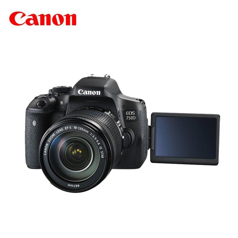 Canon Canon EOS 750D máy ảnh kỹ thuật số (bao gồm 18-135 IS STM bắn)