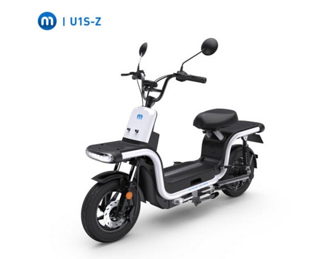 AIMA Một công cụ đồ ăn ma - U1S-Z xe giao hàng bình ắc - quy xe 60V40AH pin liti độ bền màu trắng dà