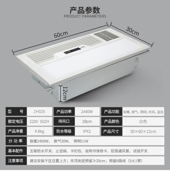 YOUPON Nước bạn (YOUPON) nước bạn gió ấm nhà vệ sinh ba chức năng tích hợp màn hình tinh thể lỏng LE