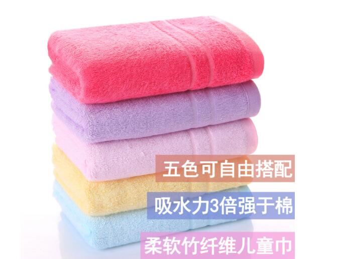 yeLiangChen Sợi than tre Bề mặt đồng cân, rửa mặt và, rửa mặt và cài áo khăn thuần sợi bông thấm nướ
