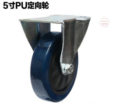 JIASHIFA 5 inch tụ duyên mỡ mang bánh xe ba gác câm định hướng bằng bánh xe bánh xe đẩy bánh xe vào