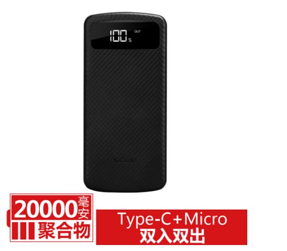 SCUD Người dò đường. F20 Type-C/Micro song nhập vào màn hình hiển thị polymer pin lớn di chuyển điện