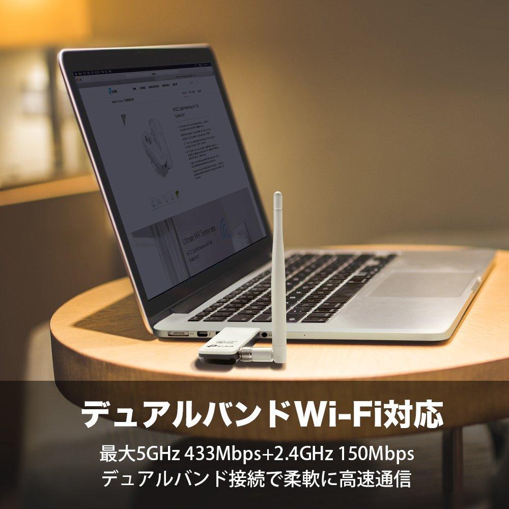 Modom  Wifi   TP-LINK WLAN adapter không dây cung thủ t2uh 11ac 433mbps + 150mbps ăng - ten tăng ca