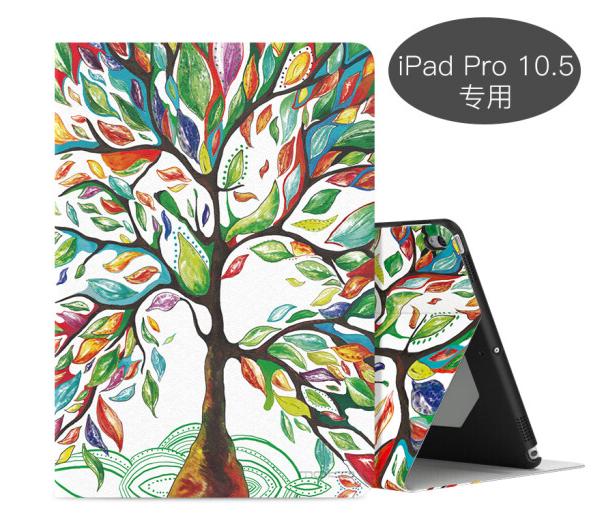 MOKO MOKO Apple iPad pro10.5 inch để bảo vệ bộ thuộc bộ / khung vỏ bị khinh bạc bao súng hỗ trợ] -
