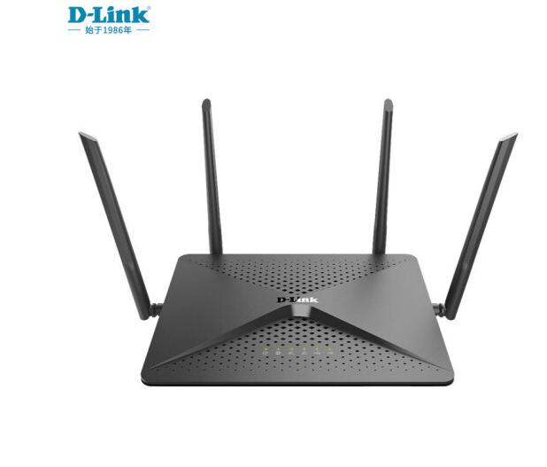 D-Link (D-Link) thư mục 2600m cả bộ định tuyến không dây điện không dây thông minh WiFi 882 đi xuyên