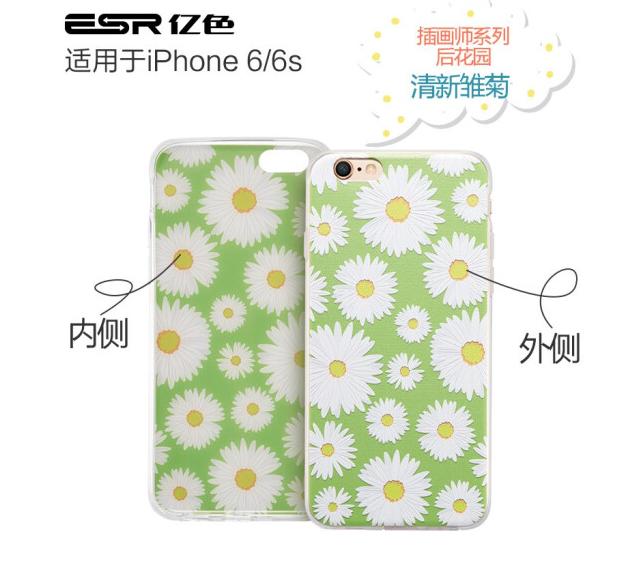 ESR Triệu màu (ESR), táo iPhone6/6s Plus silica gel chống vỡ vỏ điện thoại vỏ mềm hoạt hình phù điêu