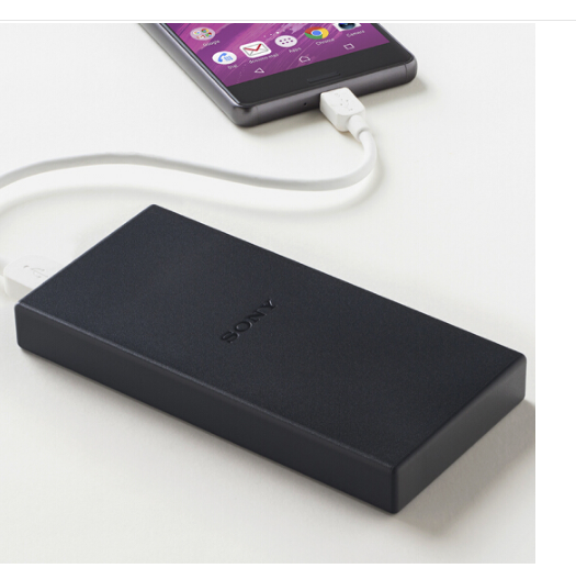 SONY Sony (SONY) CP-VC10 Lithium Polymer di chuyển nhanh sạc điện Type-C giao diện USB sạc điện thoạ