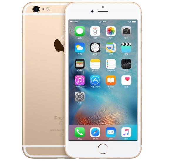 Apple iPhone 6S Plus (A1699) 32G vàng 4G viễn thông điện thoại di động