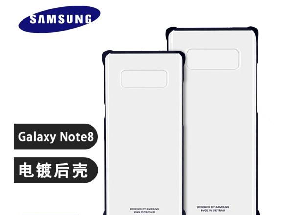 SAMSUNG Samsung (SAMSUNG) Note8 vỏ điện thoại note8 bảo vệ bộ / Phòng ngã mạ điện trong suốt sau vỏ