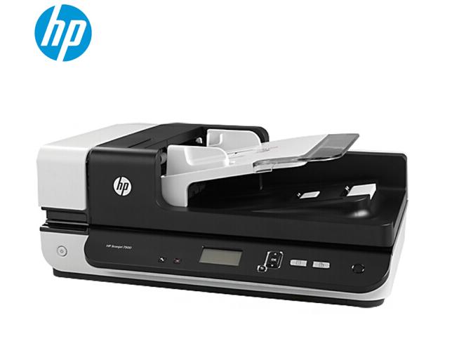 HP Máy quét Hewlett - Packard (HP) 7500 máy quét tốc độ nét cao văn phòng liên tục A4 màu mặt phẳng