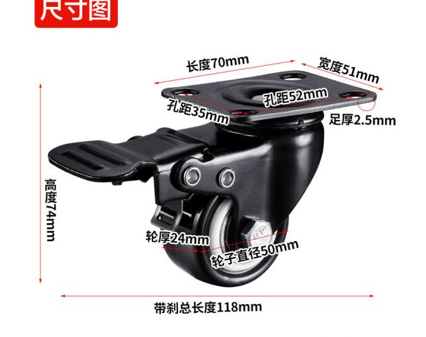Ya Li Da Khác 2 inch câm Caster bánh chịu lực công nghiệp đồ gỗ nội thất 100KG bánh xe quay bánh xe