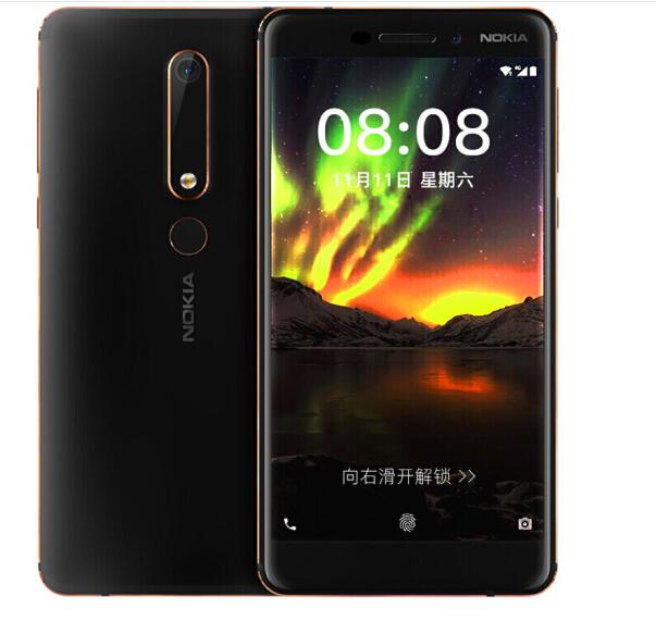 Nokia (Nokia NOKIA) mới 6 thế hệ thứ 2, điện thoại di động toàn (4G+64G) đen