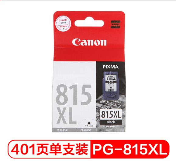 Canon Canon (Canon) PG-815XL hộp đen công suất lớn (áp dụng iP2780, iP2788, MP236, MP288)