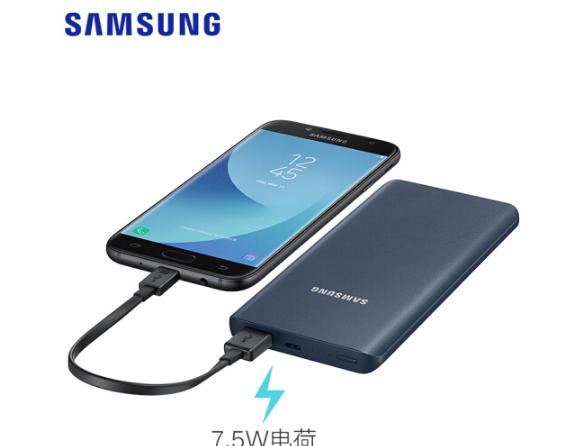 SAMSUNG Samsung (SAMSUNG) mới ráp xong 10.000 MA chuyển điện / sạc bảo ngọt ngào sâu xanh thiết kế b