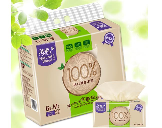 C&S cotton màu (C&S) hút giấy vàng giấy gỗ tự nhiên hôn phu 3 tầng 130 giấy gói hút *6 (M là số