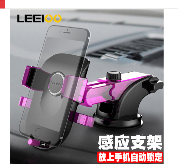 Leeioo LEEIOO Le Ba khung xe điện thoại có nhiều khả năng thua chung khung xe điện thoại di động sản