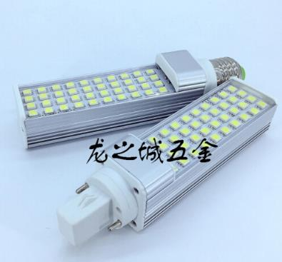 BUBUNIU 8W 24/E27LED hoành cắm đèn 40 viên 5050 Pastor hoành cắm đèn điện trong suốt dòng chảy liên