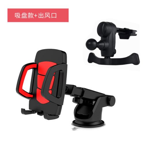 Leeioo Khung xe đưa điện thoại hỗ trợ tháo nước thua khung hướng 360 độ trên khung xe điện thoại di