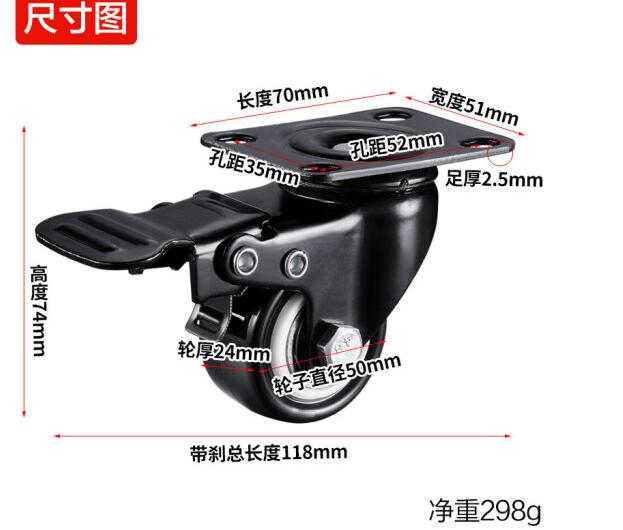 Ya Li Da Nhãn hiệu: (ya Li - da) Tên hàng hóa: 2 inch câm Caster bánh chịu lực công nghiệp đồ gỗ nội