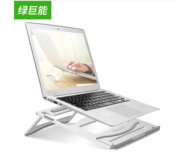 llano xanh (Llano) laptop khung nhôm cao tỏa ra để điều chỉnh khung áp dụng Portable desktop laptop