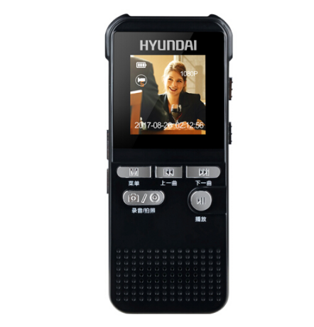 HYUNDAI Những hình ảnh ghi âm bởi tiếng ồn từ máy video độ nét cao xa bút máy chơi nhạc MP3 trong lớ