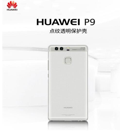 HUAWEI Huawei P9 mới ráp xong điện thoại vỏ bảo vệ bộ P9plus cartilaginea đầy cá tính sáng tạo mới r